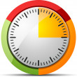 15 Minutes timer — Stock Vector #47730783