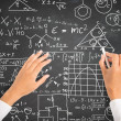 Stock Photo: Science and math formulas on chalkboard