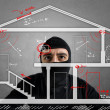 Thief apartment — Stock Photo #49622917