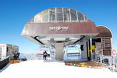 JASNA-MARCH 15: Tatrapoma cableway station in Jasna Low Tatras. — Stock Photo