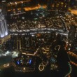 DUBAI, UAE - SEPTEMBER 10: Night view on Down town of Dubai city, on September 10, 2013, Dubai, UAE. In the city of artificial channel length of 3 kilometers along the Persian Gulf. — Stock Video