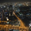 DUBAI, UAE - SEPTEMBER 10: Night view on Dubai city, on September 10, 2013, Dubai, UAE. In the city of artificial channel length of 3 kilometers along the Persian Gulf. — Stock Video