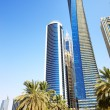 The modern skyscrapers in Dubai city, UAE — Stock Photo