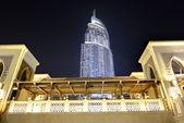 DUBAI, UAE - SEPTEMBER 9: Night view Down town of Dubai city, on — Stock Photo