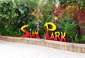 TENERIFE ISLAND, SPAIN - MAY 22: The Siam waterpark sign on May  — Stock Photo