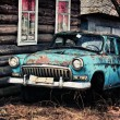 Stock Photo: Old rusty car.