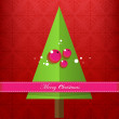 Royalty-Free Stock Vector Image: Merry Christmas  fir tree berry
