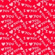 """I love you"" seamless pattern — Vecteur"