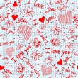 I love you seamless texture with heart and butterfly on square paper — Imagens vectoriais em stock