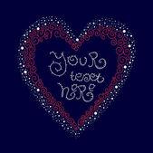Fondo de san valentín, corazón, ilustración vectorial con lugar para el texto — Vector de stock