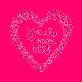 Romantic greeting card. — Stock Vector