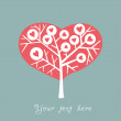 Heart shape tree — Stock Vector #21446755