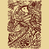 Estilización del arte indio, diseño simbólico. — Vector de stock