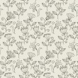 Floral seamless pattern. — Stock Vector