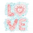 "The word ""love"" — Stock Vector"