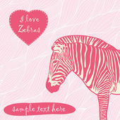Zebra with place for text — Stock Vector