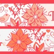 Floral banners — Stock Vector #21832459