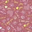 Romantic seamless pattern with hearts — Stock Vector #2220536