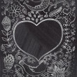 Vintage chalk background with floral ornament and heart in the middle — Stock Photo