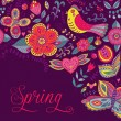 Floral background, spring theme, greeting card. Template design — ストックベクタ