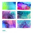 Vector set of six watercolor abstract hand drawn background,vect — Stock Vector #28683245