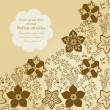 ストックベクタ: Floral background, spring theme, greeting card. Template design