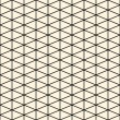 Seamless texture with triangles, mosaic endless pattern.  Seamle — Image vectorielle
