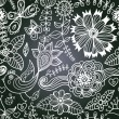 Vector chalkboard seamless floral pattern. Copy that square to t — Grafika wektorowa