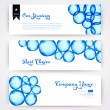 Vector round shapes watercolor ornament. Paints. Watercolor blue — Stock Vector #39894687