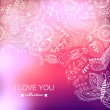 Vector Valentine's Day background. Blurred template, holiday. In — Vettoriale Stock