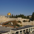 Gold Dome of the rock — Stock Photo #1268226