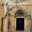 church of the holy sepulchre — Stock Photo