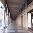 Turin streets at morning — Stock Photo