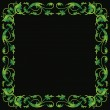 Ornamental floral frame, vector background - Stock Vector