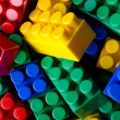 Colour bricks — Stock Photo