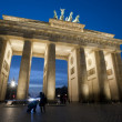 Stock Photo: Brandenburg Gate illuminated at night