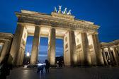 Brandenburg Gate illuminated at night — Stock Photo
