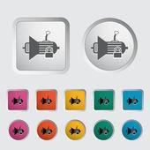 Icon gear. — Stock Vector
