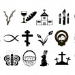 Black and White Easter Icons. — Stock Vector