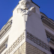 Royalty-Free Stock Photo: Sphinx head on Skvortsov mansion in Saratov