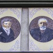 Mosaic portraits of governors of the Saratov province — Stock Photo