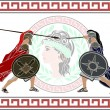 Royalty-Free Stock Vector Image: Trojan war