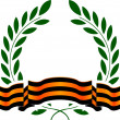 ストックベクタ: Georgievsky ribbon and laurel wreath vector illustration