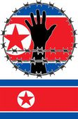 Violation of human rights in North Korea — Stock Vector
