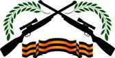 Georgievsy 功能区和狙击步枪 — 图库矢量图片