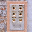 Intercom — Stock Photo #13877210