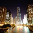 Chicago downtown — Stock Photo #13877314