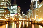 Défocalisé lumières dans la nuit — Photo