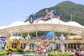 Ocean Park — Stock Photo