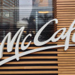 Mc Cafe. McDonalds restaurant — Stock Photo #23008274
